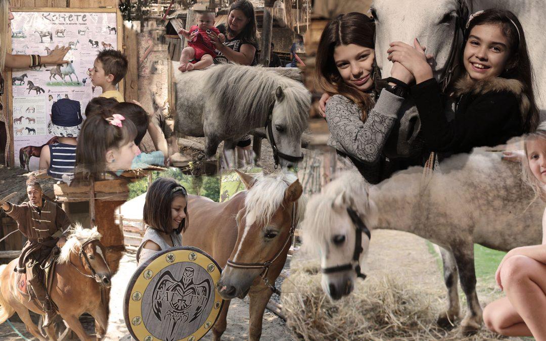 Конят и децата