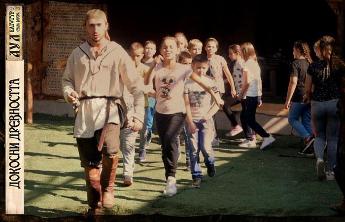 Ученици от Кърджали в Аула