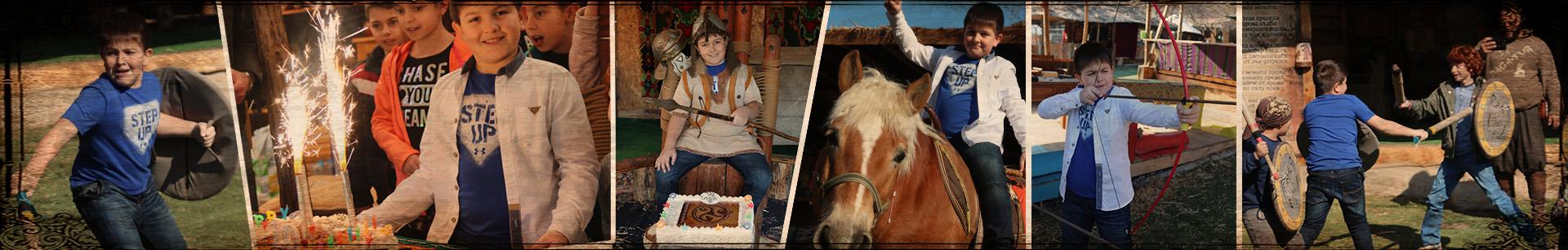 Рожден ден по прабългарски Симеон